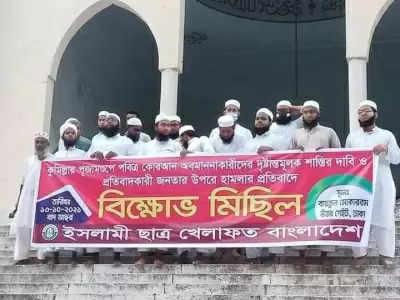 बांग्लादेश के कोमिला में सांप्रदायिक हमले, हसीना ने कार्रवाई का आदेश दिया