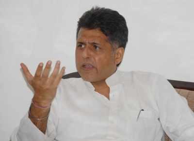 पंजाब के सीएम बीएसएफ का अधिकार क्षेत्र बढ़ाने वाली अधिसूचना का विरोध करें : तिवारी