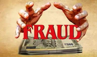 धोखाधड़ी मामले में बैंक ऑफ बड़ौदा के अधिकारी को जेल