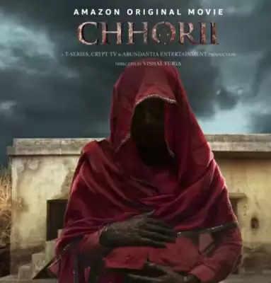 नुसरत भरुचा ने अपनी हॉरर फिल्म छोरी का मोशन पोस्टर किया शेयर