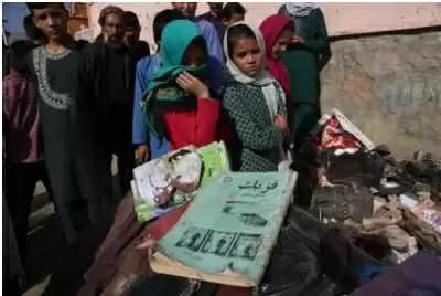 अफगानिस्तान के शांतिपूर्ण पुर्ननिर्माणमें बाधा न डाले अमेरिका : चीन