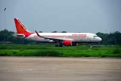 विनिवेश उड़ान : केंद्र को एयर इंडिया के लिए वित्तीय बोलियां मिलीं (लीड-1)