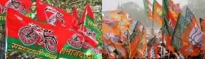 बीजेपी-सपा की एक-दूसरे के चुनाव चिन्ह पर जुबानी जंग