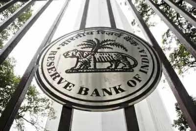 आरबीआई ने आईडीएफसी को आईडीएफसी फस्र्ट बैंक से बाहर निकलने की अनुमति दी