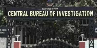 सीबीआई ने चिटफंड घोटाले में 4 के खिलाफ पूरक आरोप पत्र दाखिल किया