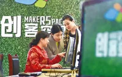 फंग लीयुआन ने शांगहाई सहयोग संगठन के महिला शिक्षा और गरीबी उन्मूलन मंच में एक वीडियो भाषण दिया
