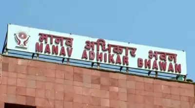 एनएचआरसी ने एनकाउंटर किलिंग पर असम के डीजीपी से मांगी कार्रवाई रिपोर्ट