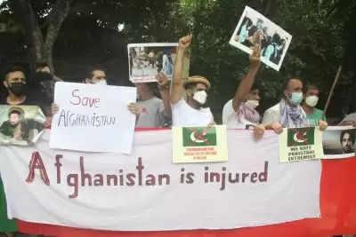 नई दिल्ली: हफ्तेभर में अफगान नागरिकों का पाकिस्तान के खिलाफ दूसरा विरोध प्रदर्शन, कहा, पाकिस्तान अफगान में हस्तक्षेप करना करे बंद