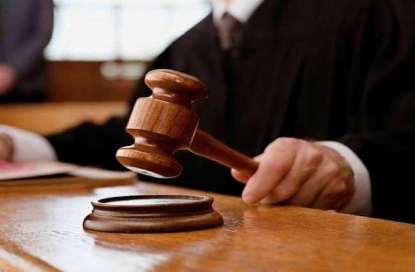 वाराणसी : बैंक से धोखाधड़ी के मामले में आरोपित की जमानत अर्जी खारिज