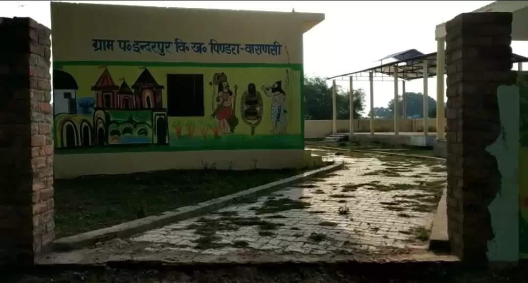 सरकारी धन से खर्च हो गये लाखों, मगर आज भी दुर्दशाग्रस्त हैं पिंडरा ब्लाक में बने अंत्येष्टि स्थल