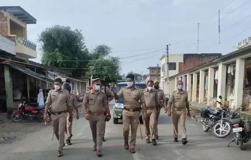 CHOLAPUR POLICE