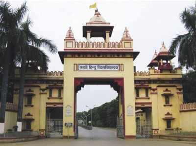 बीएचयू ने जानलेवा हमले के आरोपी दो छात्रों को किया निलंबित, कैंपस में प्रवेश पर लगीरोक