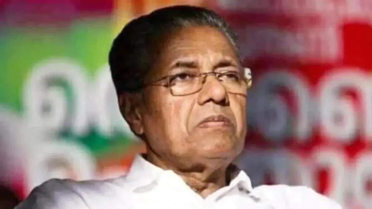 केरल : विजयन सरकार 2.0 को खलेगी अनुभवी माकपा मंत्रियों की कमी