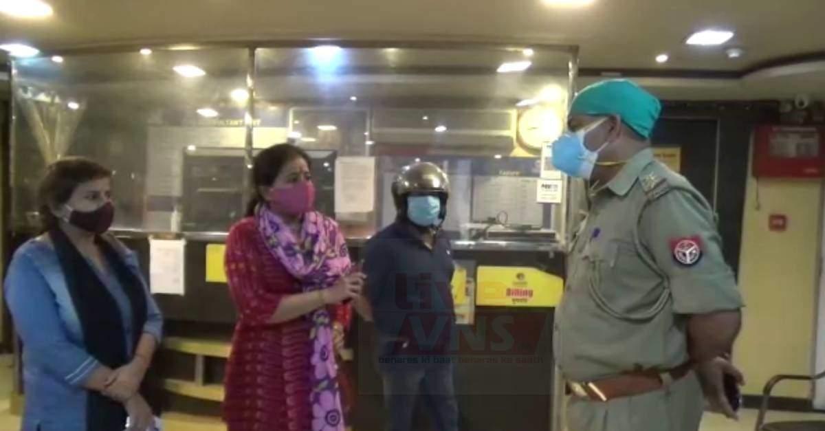 पद्मविभूषण छन्नूलाल मिश्र की बेटी की मौत से परिजन खफा, अस्पताल में जमकर हंगामा, PM मोदी से न्याय की गुहार