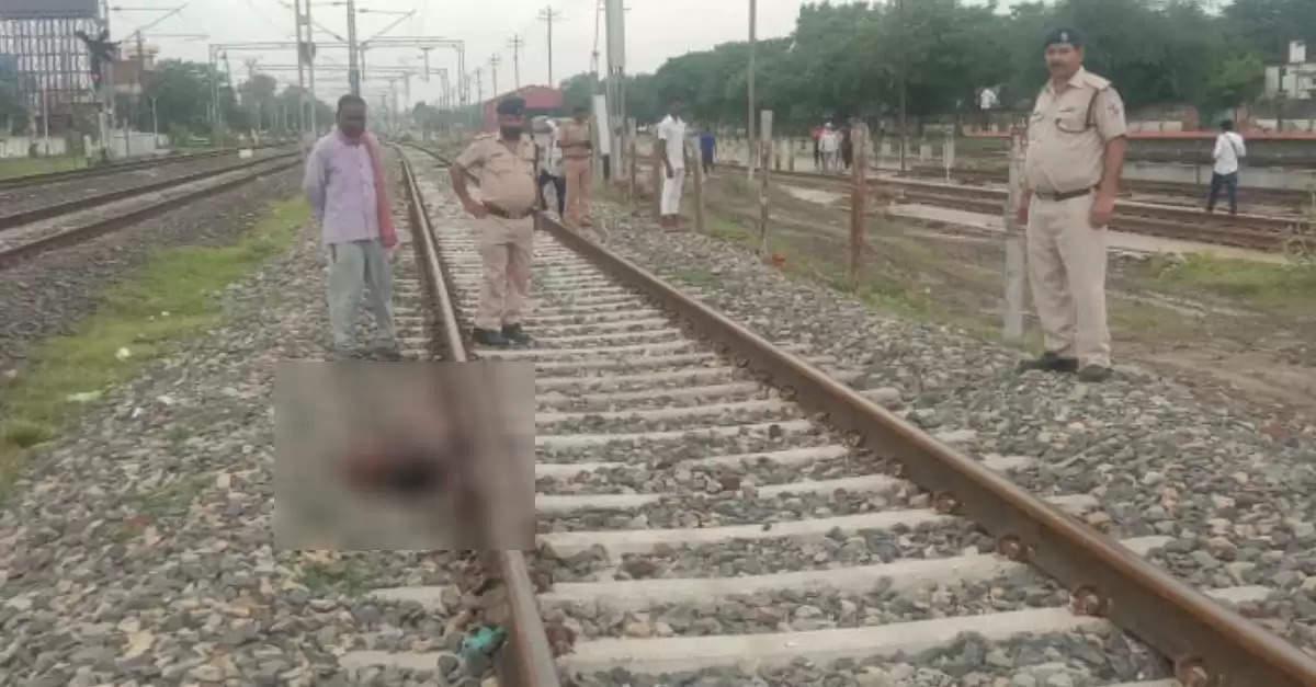 Railway Trac Death