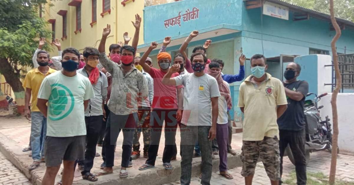 काशी विद्यापीठ में सफाई कर्मचारियों ने वेतन न मिलने पर जताई नाराजगी, दिया धरना