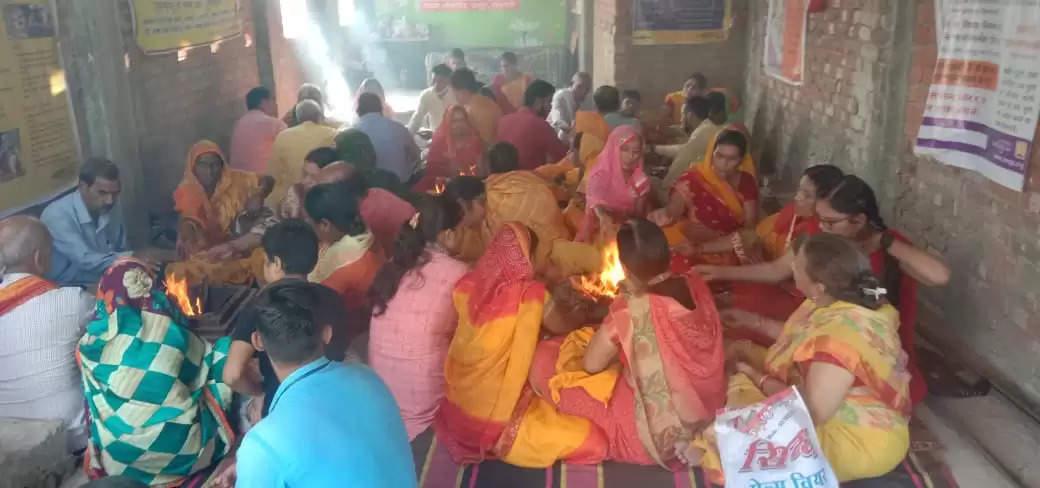 gayantri sanstha