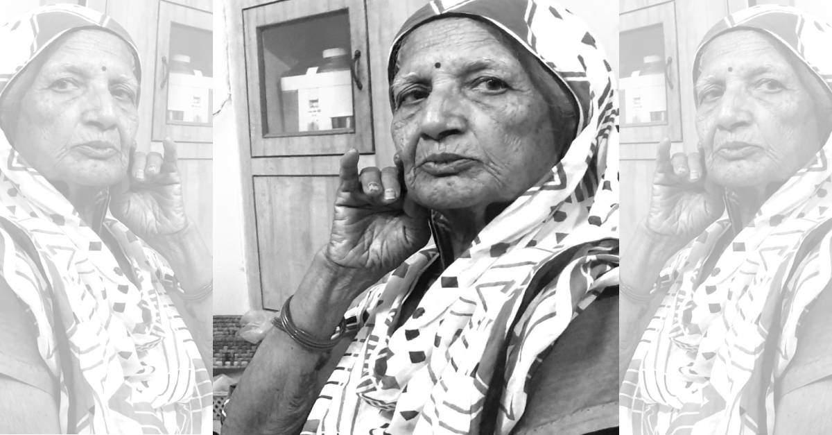 भाजपा महानगर अध्यक्ष विद्यासागर राय की माता जी का निधन