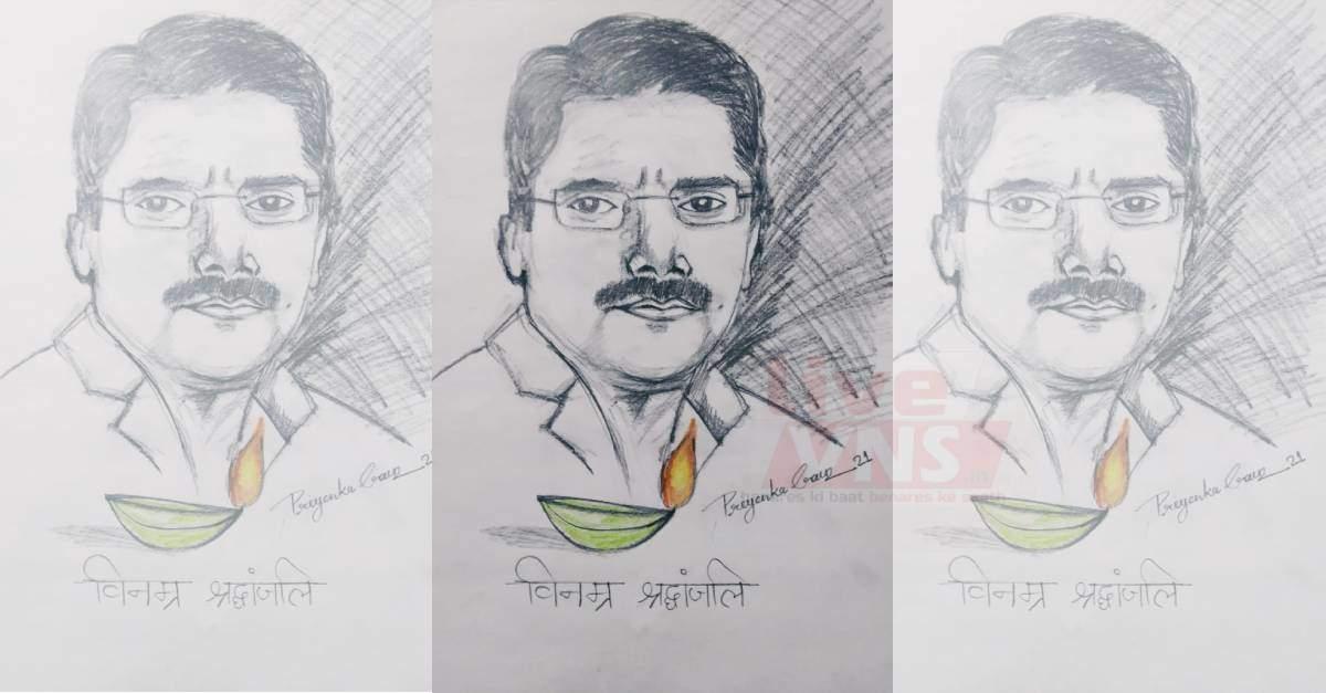 आर्टिस्ट प्रियंका गौड़ ने चित्र बनाकर एंकर रोहित सरदाना को दी श्रद्धांजलि