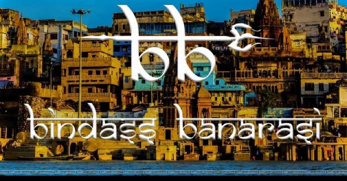 सोशल मीडिया से मदद कर रहे हैं 'बिंदास बनारसी', फेसबुक पेज से दे रहे हैं ऑनलाइन चिकित्सा परामर्श