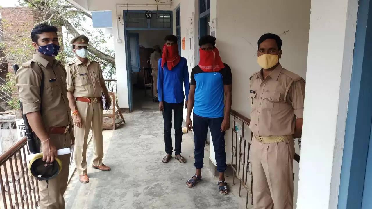 Mirzapur Police