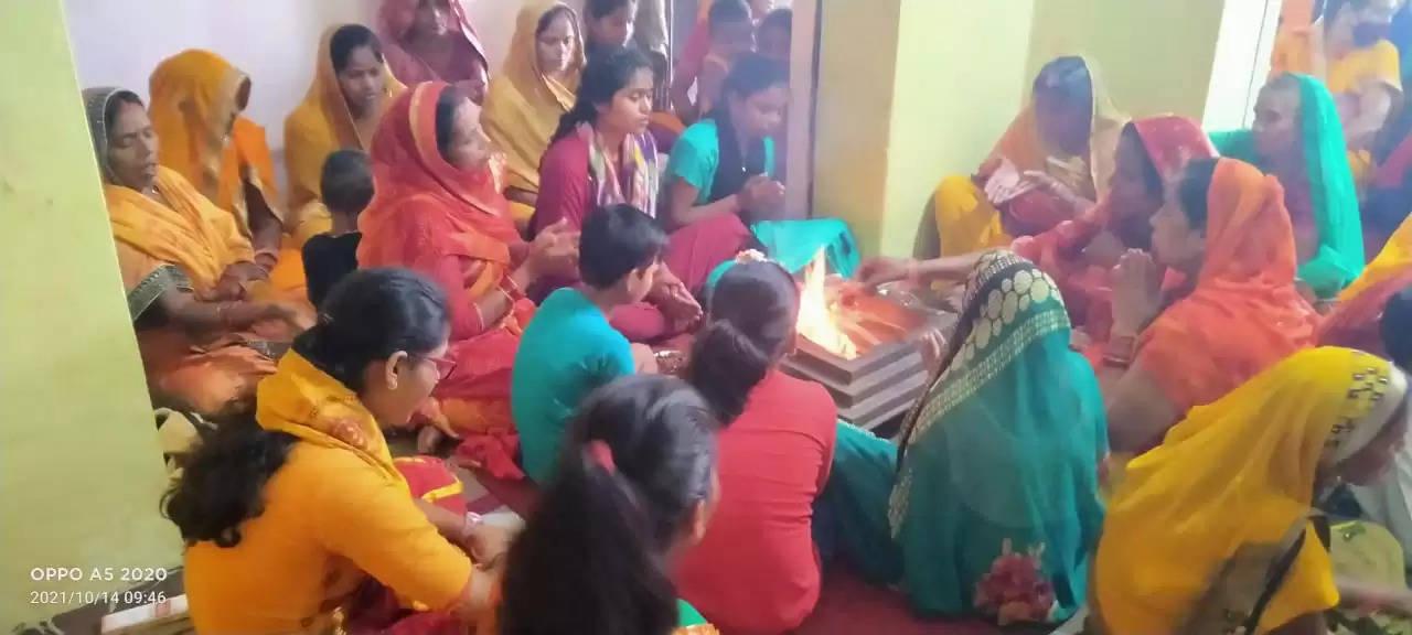 gaytri sanstha