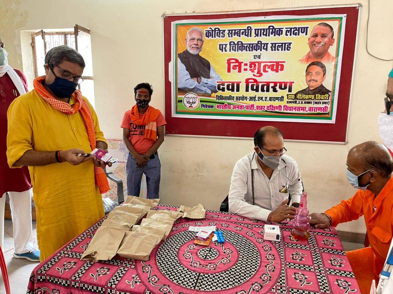 मंत्री नीलकंठ तिवारी के प्रयासों से भाजपा के नीचीबाग कार्यालय पर शुरू हुआ कोविड चिकित्सा परामर्श केंद्र